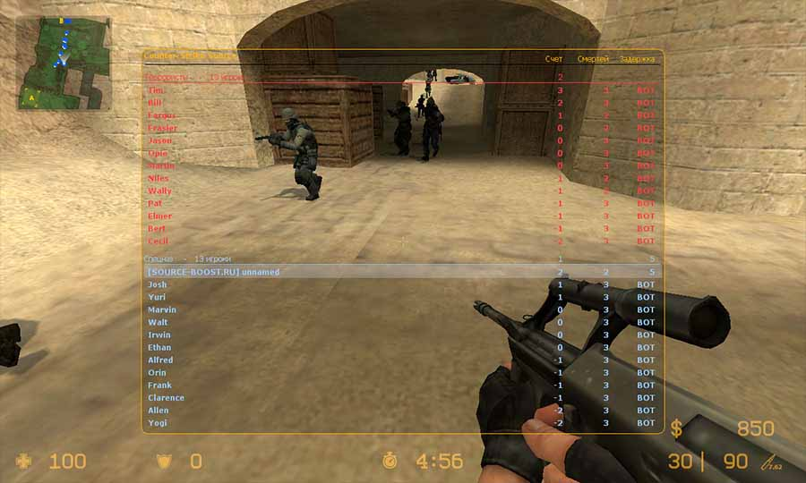 антипинг для counter strike source скачать