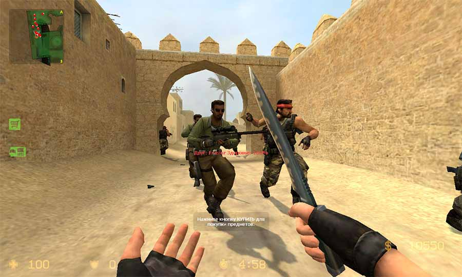 чистый counter strike 1 6 скачать